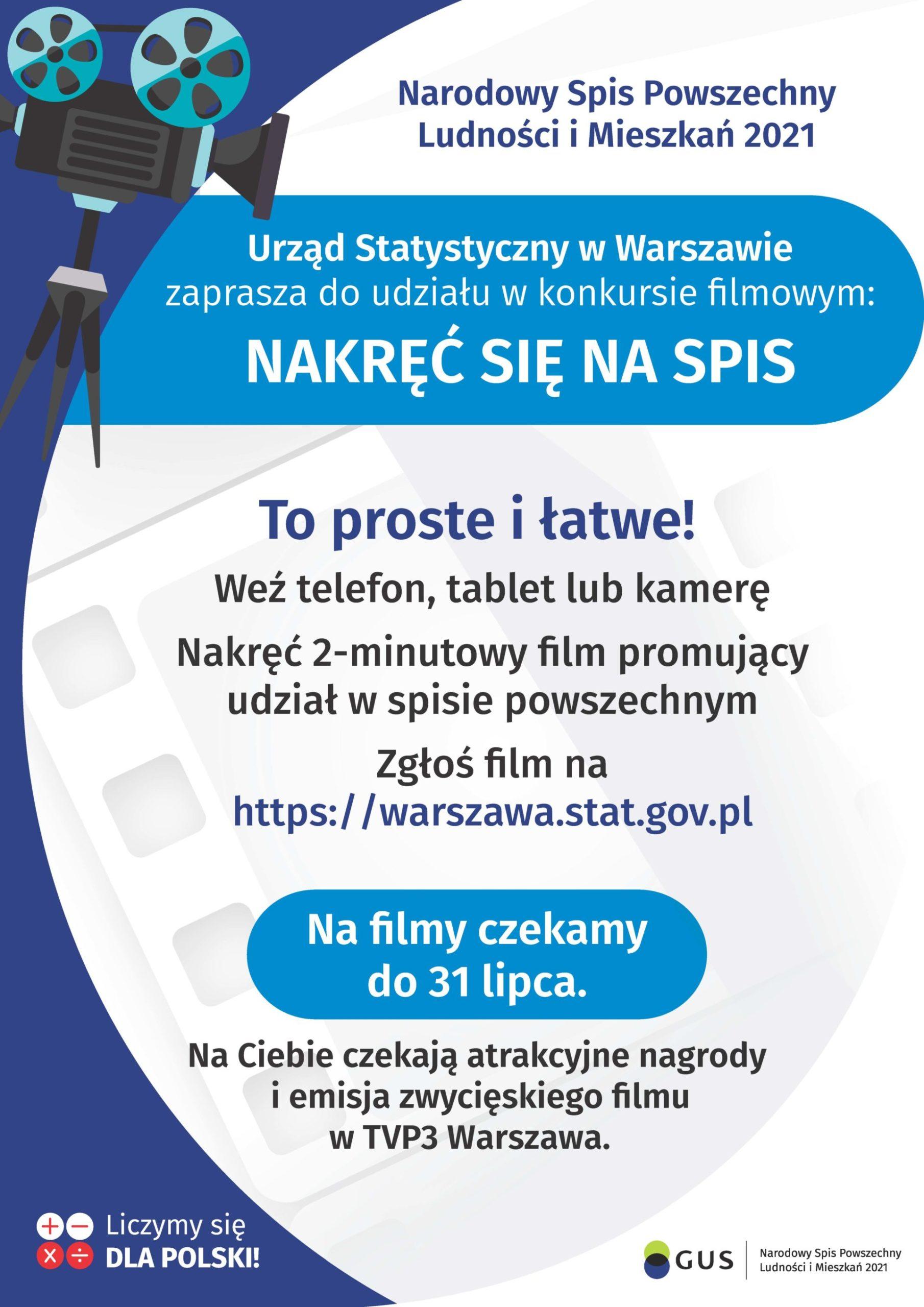 konkurs filmowy plakat spis